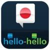 Japanese – Learn Japanese (Hello-Hello)