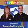 HEBRÄISCH - reden Sie einfach drauflos!