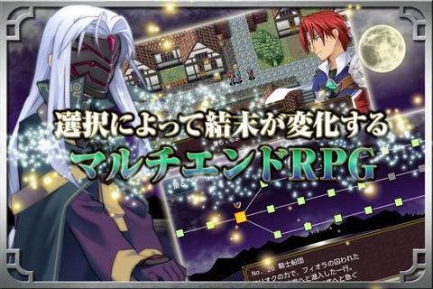RPG ソウルヒストリカ screenshot 2