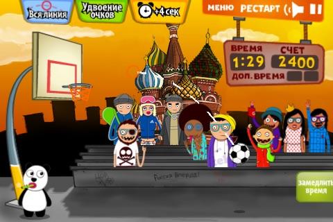 Сумасшедший Баскетбол! Screenshot