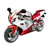 3D Kit Builder (Motorbike)