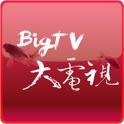BigTV HD icon