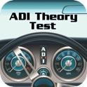 ADI / PDI Theory Test Lite icon