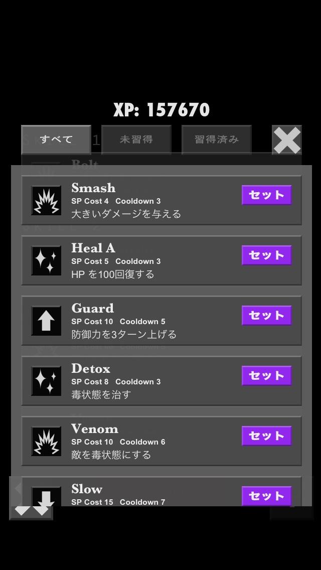 棒人間RPGのスクリーンショット4