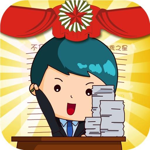【街机小游】民国智商教育委员会