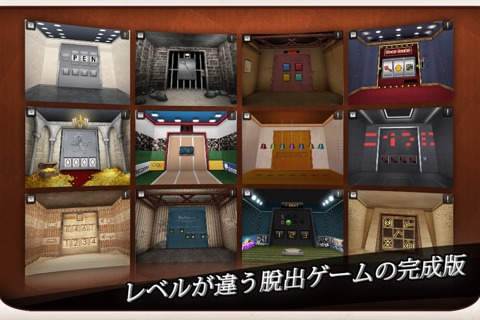 Doors&Rooms[PLUS] screenshot 1