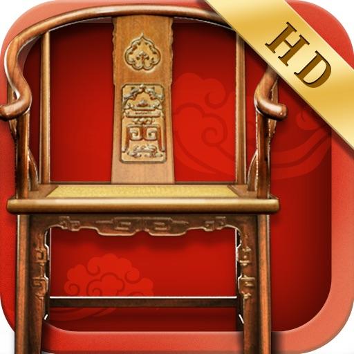 中国古典家具:Traditional Furniture
