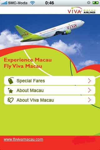 Viva Macau Airlines screenshot 1