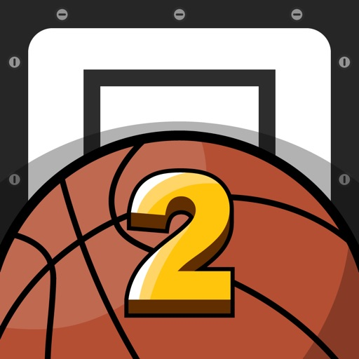 BasketWorldCup2 - basketball game