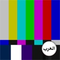 TV Arab icon