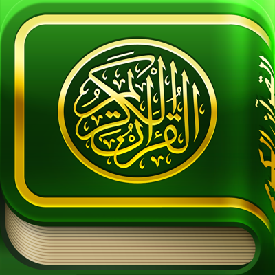 iQuran app review: combining all the holy content of the Quran with the functionality of iOS devices