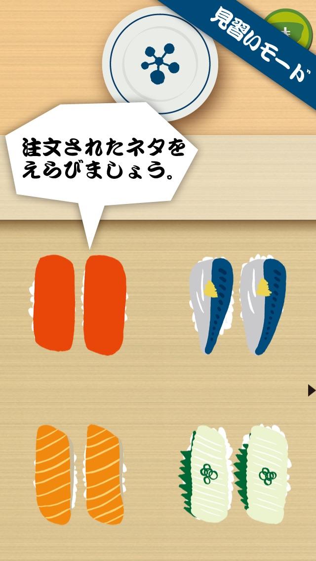 粋だね! おやこ寿司のおすすめ画像3