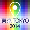 離線地圖東京 - 指南,景點和交通