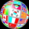 World Flags and Currency Converter - FREE