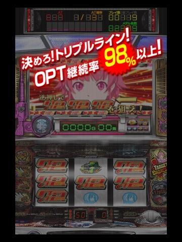 スナイパイ72 Screenshot
