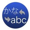 QuickTranslator google translate