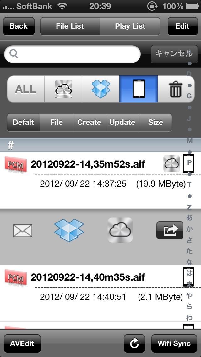 Voice&VideoRecorder (... screenshot1