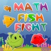 Math Fish Fight