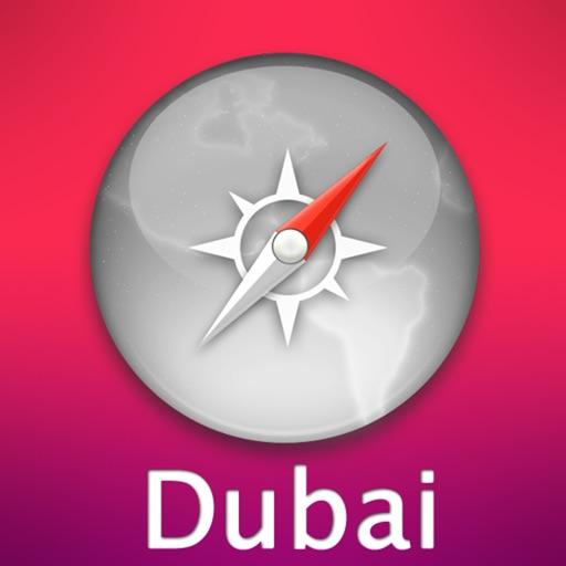 迪拜自由行地图
