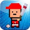 A Tiny Baseball Player - Free 8-Bit Retro Pixel Baseball