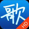 天籟K歌HD-視頻直播 Wiki