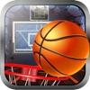Best Real Basketball Stars Spiel