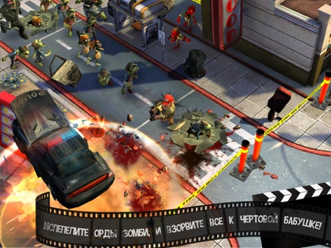 Zombiewood - Пушки! Зомби! Экшн! Скриншоты11