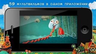 Screenshot #3 pour Мультфильмы