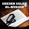 Sagrado Corán Recitación por el jeque Salah Al-Budair