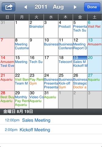 Organizer Lite screenshot 3