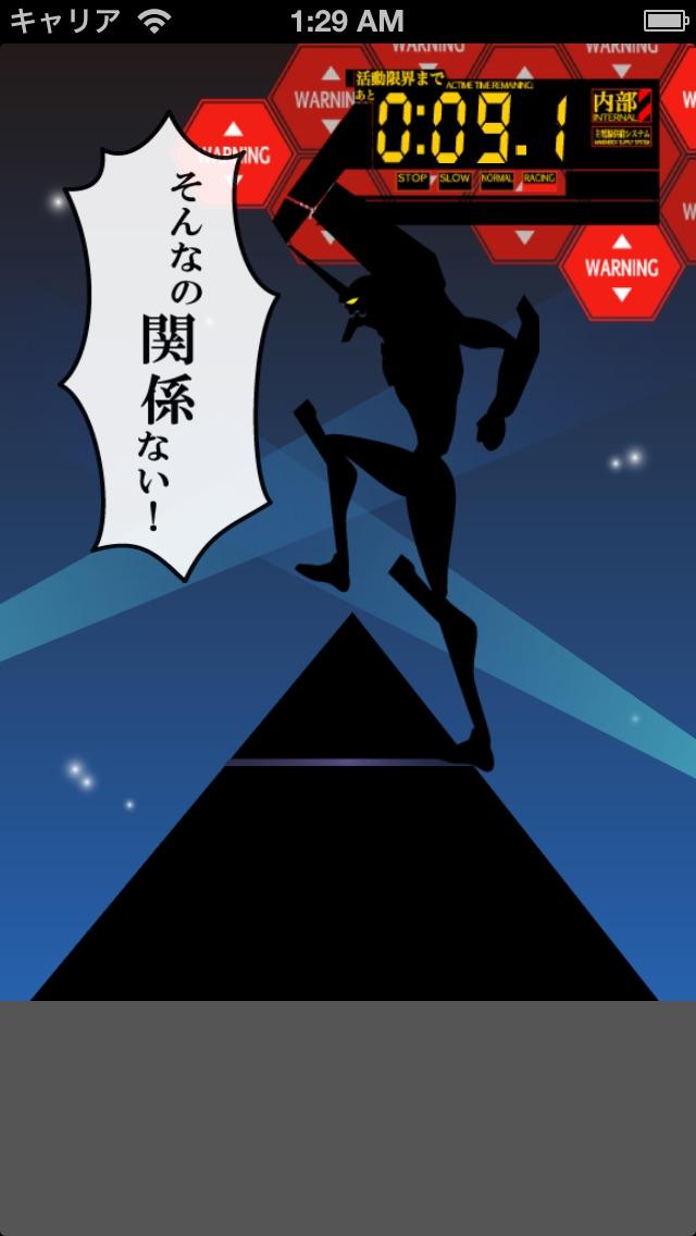 男の戦いのスクリーンショット2