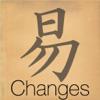易 Classic of Changes