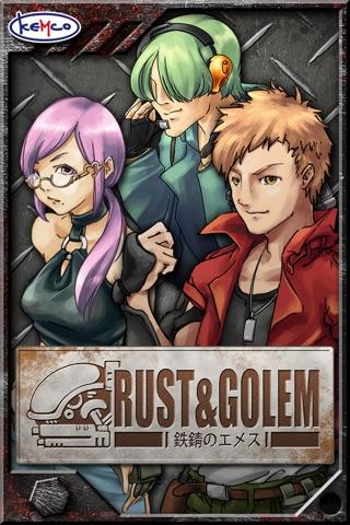 RPG ラスト&ゴーレム screenshot 1