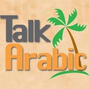 Talk Arabic +