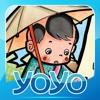 YOYO Books-中华小神童2