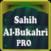 Sahih Bukhari PRO Hadith HD  Ramadan With Complete 9 Volumes (Translator: Muhammed Muhsin Khan) Islam Hadees Collection Extracted from the iQuran verses
