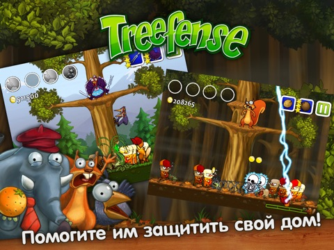 Treefense для iPad