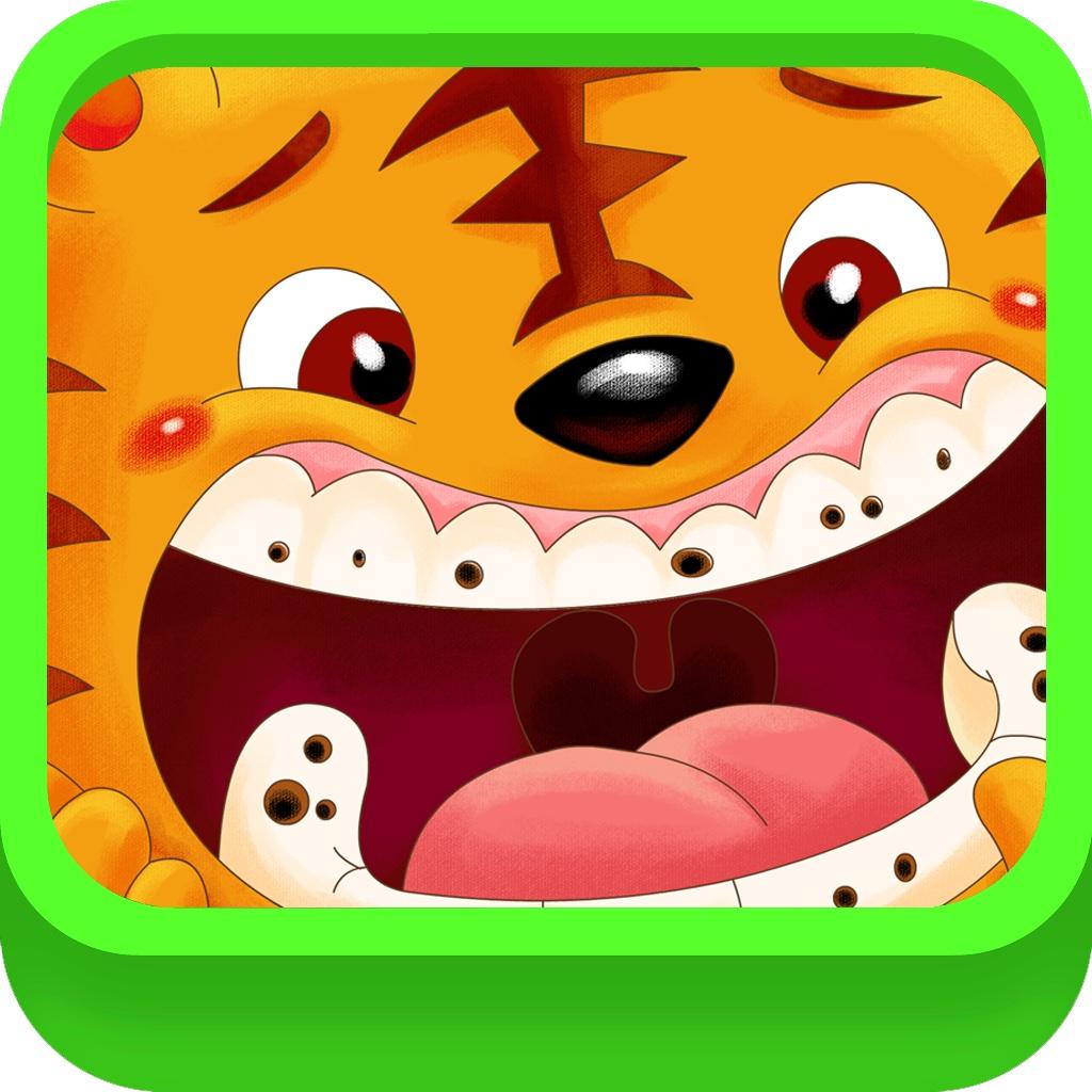 《不爱漱口的小老虎》讲述了一只小老虎吃完东西后从不漱口,导致牙疼