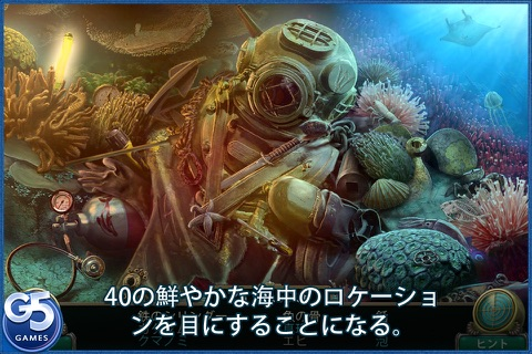 Abyss: the Wraiths of Eden screenshot 4