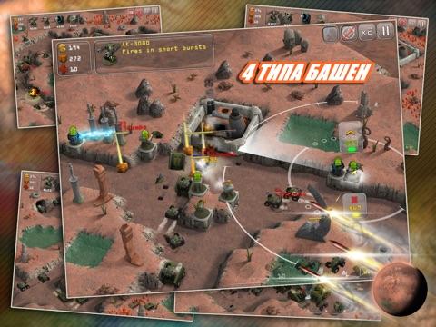 Total Defense 3D HD для iPad