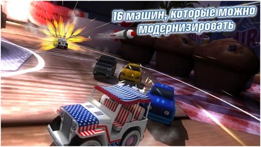 Table Top Racing Premium Edition Screenshot