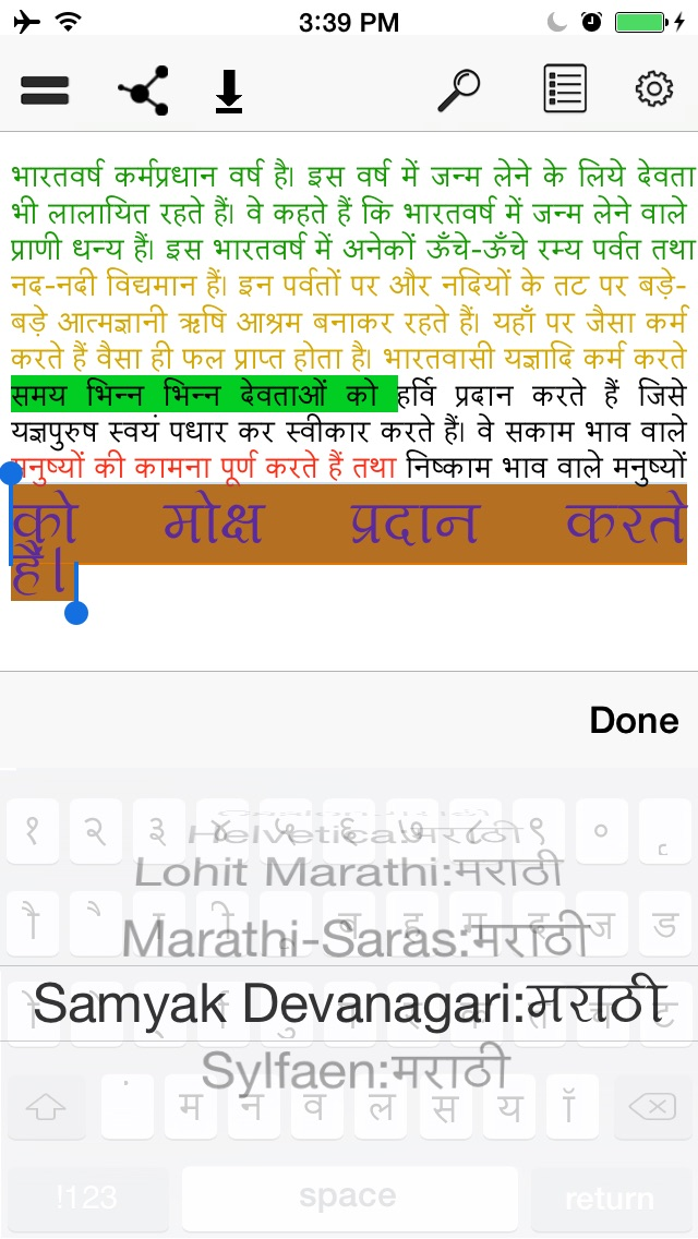 Screenshots of Marathi  Keyboard for iPhone and iPad for iPhone