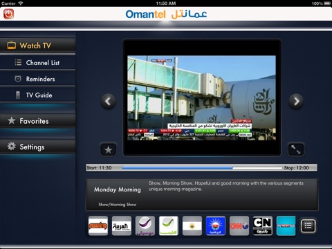 Omantel TV screenshot 1