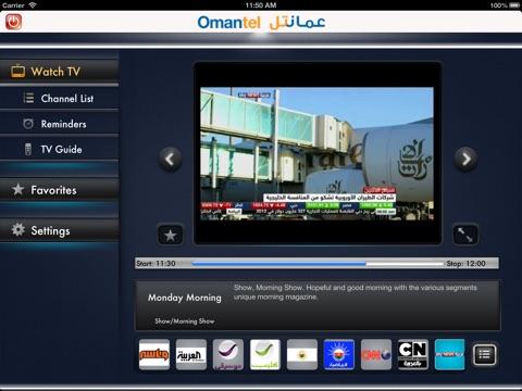 Omantel TV screenshot 1