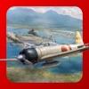 Battlelines: Pearl Harbor