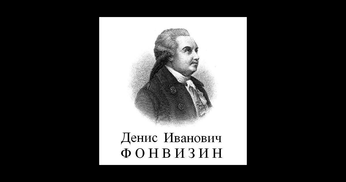 Русский язык 8 класс бабайцева читать