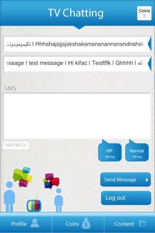 TVC app screenshot 2