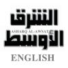 Asharq Alawsat (for iPad)