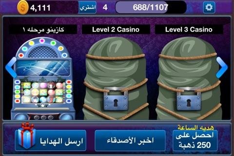كازينو سلوتس Casino screenshot 1