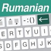 Easy Mailer Rumanian Keyboard